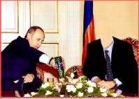 """Скачать шаблон для фотошопа """"C Путиным"""""""