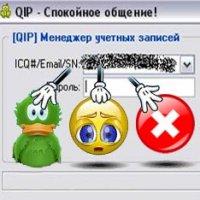 """""""Аська"""" объявила забастовку"""