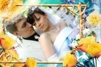 Свадебная рамка 21