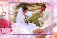 Свадебная рамка 22