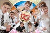 Свадебная рамка 27