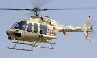 Вертолет ARH слишком дорог