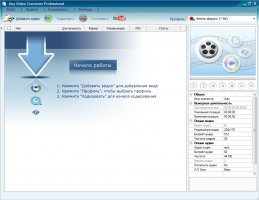Any Video Converter Pro v.2.6.3.1 Portable Rus