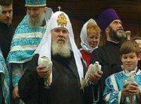 Ушел из жизни патриарх Московский и всея Руси Алексий II