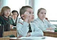 Школьные неудачи глазами психолога