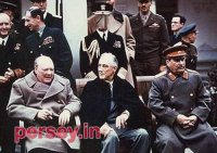 Шаблон Сталин Рузвельт Черчиль Саммит, Сочи, 1945 г.