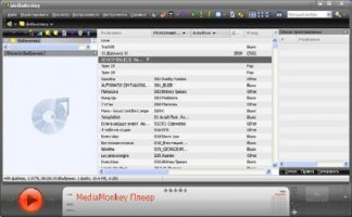 MediaMonkey 3.1.0.1221 Internal Beta Rus