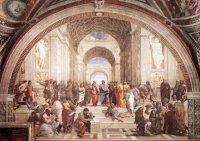 Как учились древние греки?