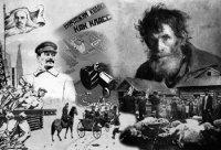 О массовом выселении крестьян на север Сибири в 1930 году