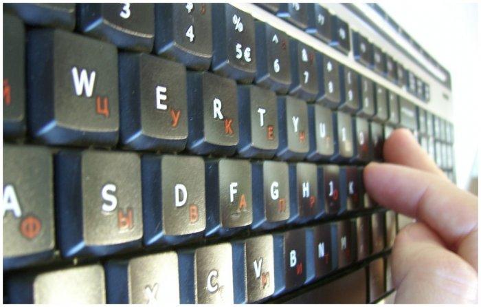 Не используйте онлайн-банкинг, важный электронный почтовый ящик или