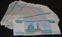 Не имей 100 рублей... или как поймать золотую рыбку