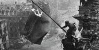 Знамя - главный символ доблести и славы