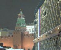 Чемодан у Кремля