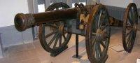 Артиллерия вольного казачества