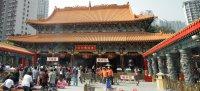 Гонконг: храм Вонг Тай Скин