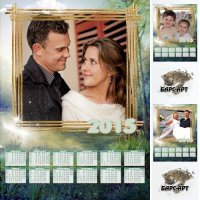 Календарь на 2015 год - Тишина лесного озера